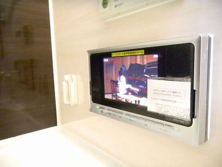 浴室 テレビ